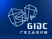 广东工业设计城发展有限公司