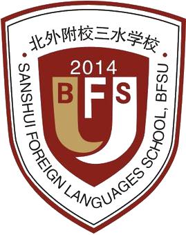 贝博足球北外附校三水外国语学校